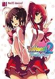ToHeart2 Another Days Vol.1 ( Dengeki Comics )[ In Japanese ]