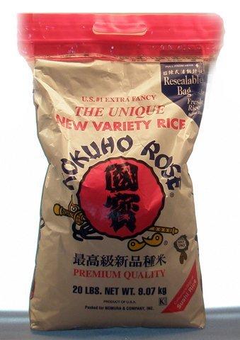 Kokuho Rose Sushi Rice - 20 lb by Kokuho