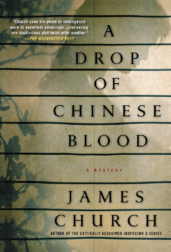 A Drop of Chinese Blood: A Mystery (Inspector O Novels) (Crime Drop)
