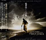 Letters from Iwo Jima by Original Soundtrack (2006-12-20)