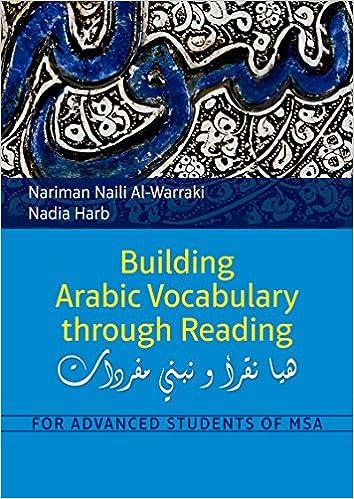 Amazon com: Building Arabic Vocabulary through Reading: For