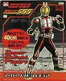 Masked Rider 555 Super Soft Vinyl Figure (japan import)