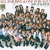 Amazon | ALL FOR ONE & ONE FOR...
