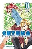 Suzuka, Volume 11 by Kouji Seo (2009-02-24)