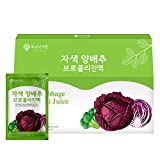 Red Cabbage Broccoli Juice For Sale
