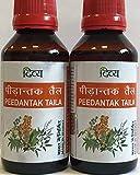 Baba Ramdev -Divya Peedantak Tail