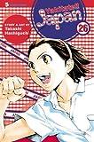 Yakitate!! Japan, Vol. 26