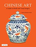 With over 630 striking color photos and illustrations, this Chinese art guide focuses on the rich tapestry of symbolism which makes up the basis of traditional Chinese art. Chinese Art: A Guide to Motifs and Visual Imagery includes detailed c...