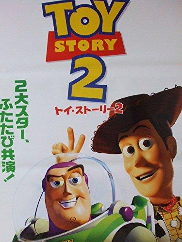 映画B2ポスター トイストーリー2