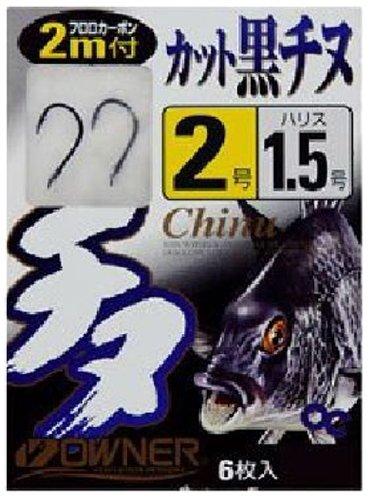 OWNER(オーナー) シングルフック 2mカット黒チヌ 3-2号 40441の商品画像