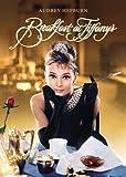 DVD : Breakfast at  Tiffany's