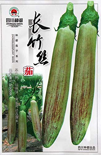1 Original Pack, 8g ''Seed/Pack, Sichuan Corolla Light Purple Early Middle Maturing Long Eggplant Vegetable ''Seed