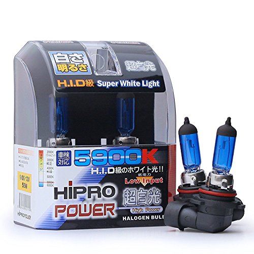 Hipro Power 9006 5900K 55 Watt Super White Xenon HID Headlight Bulb - Low Beam