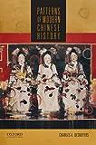 Patterns of Modern Chinese History