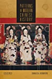 Patterns of Modern Chinese History 1st Edition
