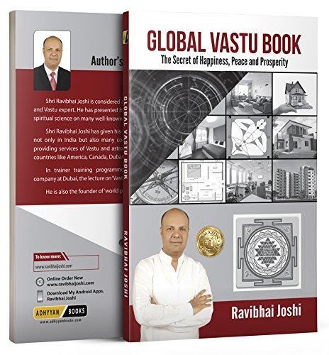 FREE Global Vastu Book<br />PDF