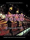 Bangkok Bound - Volume 1
