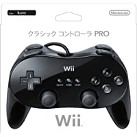 Wii Classic Controller Pro - Black (Japanese Version)