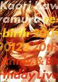 re-birth 20090123 [DVD]