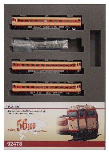 TOMIX Nゲージ 92478 キハ56 100系急行ディーゼルカーセット