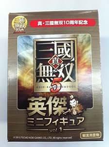 Dynasty Warriors / Shin Sangoku Musou 5 Mini Figures Vol. 1 BOX Set of 12