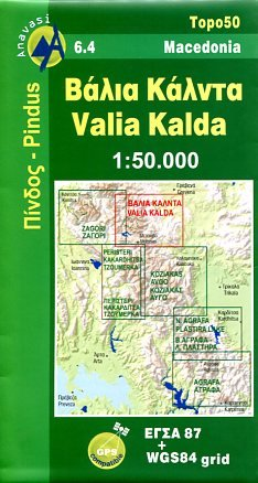 Pindus: Valia Kalda 1:50000: Mountains Map pdf