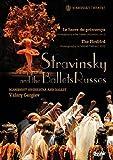 Stravinsky et les Ballets Russes / Le sacre du printemps & L'oiseau de feu [(+booklet)]