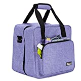 HOMEST Serger Carrying Case, Universal Overlock