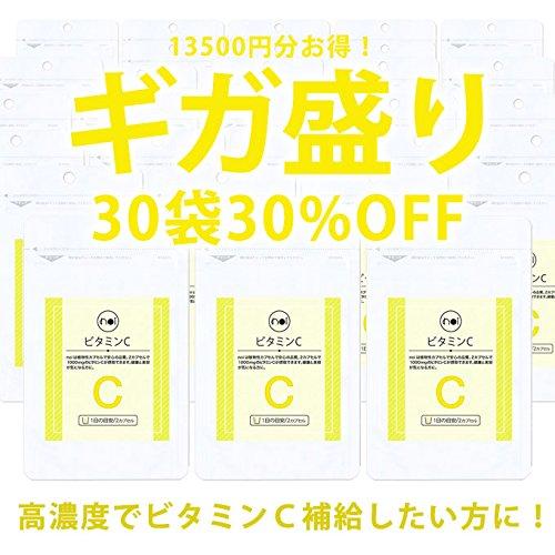 noi 高濃度 ビタミンC サプリメント 30袋セット B07DLNXJKL