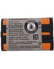 Panasonic Battery For Remote Controls 0.5 - 1 Ampere - HHR-P107