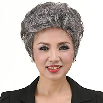 Amazon.com   Trical plays a grizzled old lady wig props grandmother elderly  women girls female short hair silver-white toupee   Beauty 146fb738ba