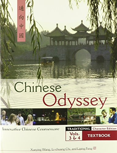 Chinese Odyssey: Innovative Language Courseware Simplified: 3