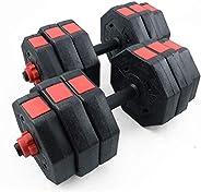 DlandHome Dumbbells Anti Rolling Fitness Dumbbells 66 Pounds Adjustable Dumbbells (Pair), Iron Sand Mixture Oc