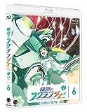 Animation - Rinne No Lagrange (Lagrange The Flower Of Rin-Ne) 6 [Japan BD] BCXA-430