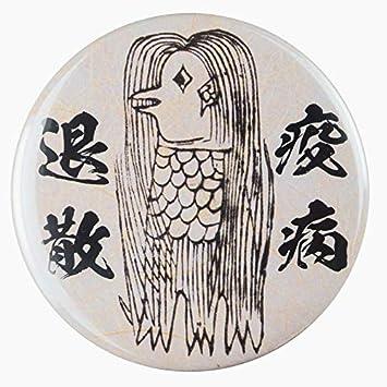 アマビエお守り缶バッジ 56mm (デザインA:疫病退散)