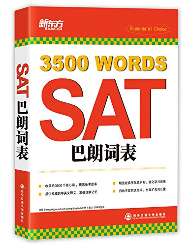 New Oriental SAT Vocabulary Baron (Chinese Edition)
