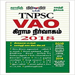 Buy TNPSC VAO Complete Study Material with Previous Year