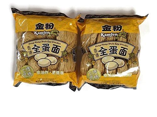Kamfen Hong Kong Style Egg Noodles, 16 Oz. Packages (Set of 2)