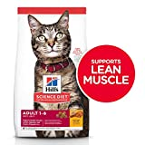 Hill's Science Diet Dry Cat Food - Adult - Chicken Recipe - 16 lb Bag
