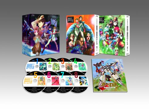 Animation - Super Dimension Century Orguss X Orguss 02 Blu-Ray Box (8BDS) [Japan BD] BSZS-7424