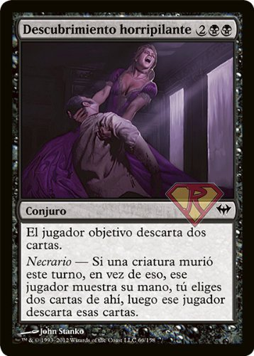 Amazon.com: Magic: the Gathering - Gruesome Discovery (66 ...