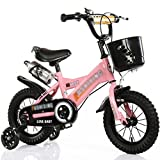 DUWEN Children's Bicycle 18/16 /14/12 Inch 2-3-6-8 Year Old Girl Boy Luxury Pearl White + Flash Wheel + Plastic Basket + Gift Pack (Size : 14 inch)