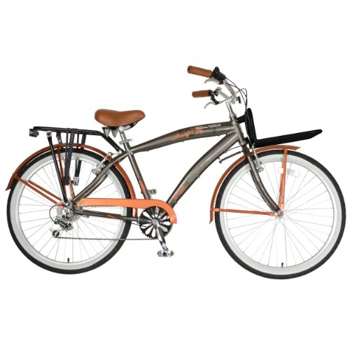 Hollandia M1 Land Cruiser Bike, 26 inch Wheels, 18 inch Fram
