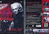 Grigory Kozintsev's King Lear (Korol Lir) ORIGINAL 2 DVD SPECIAL EDITION