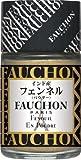 FAUCHON fennel powder (Indian) 21gX5 pieces