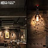 INJUICY Industrial Wall Lamp, E27 Antique Metal