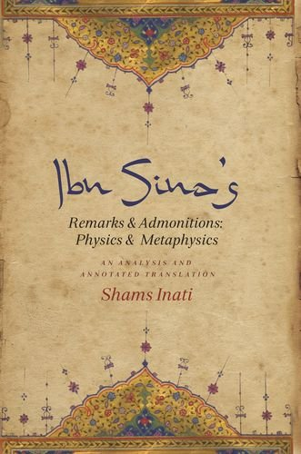 ibn-sinas-remarks-and-admonitions-physics-and-metaphysics-an-analysis-and-annotated-translation