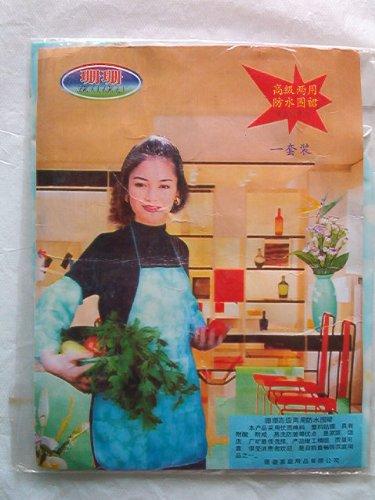 SHANSHANキッチンエプロン   B002T9KVUE