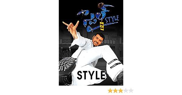 Amazon com: Watch Style | Prime Video