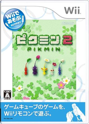 Pikmin 2 (Wii de Asobu) [Japan - Www Day Com Rb